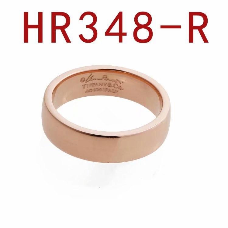 蒂家  內刻logo素面戒指HR348_1